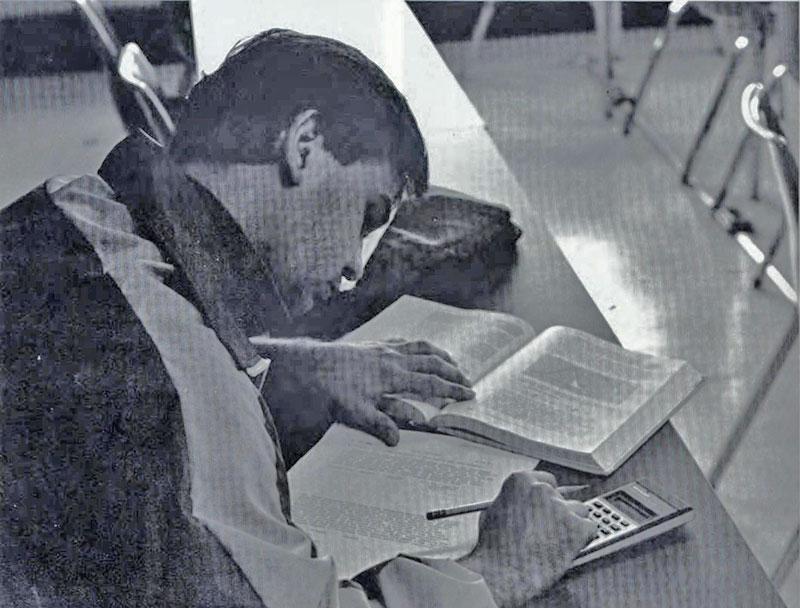Terry Gorman, 1984