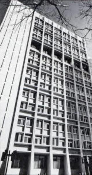 School of Business, 1990