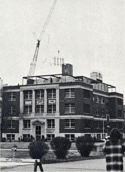 School of Business, 1970