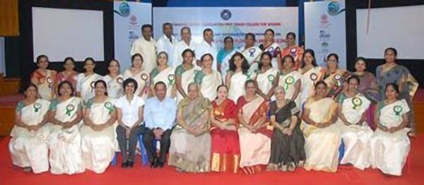 Bangalore Conference